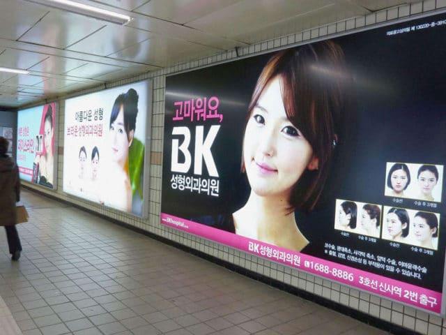 Les publicités de chirurgie devenues normales en Corée du Sud