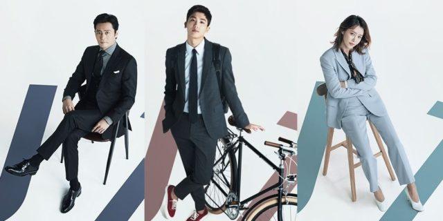 """""""Suits' (2018), le remake de la série américaine du même nom avec Park Hyung Sik, Jang Dong Gun et Ko Sung Hee"""