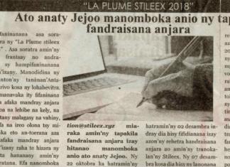 """""""La Plume Stileex 2018"""", ato anaty Jejoo manomboka anio ny tapakila fandraisana anjara - Titre du 05 octobre 2018 sur Jejoo"""