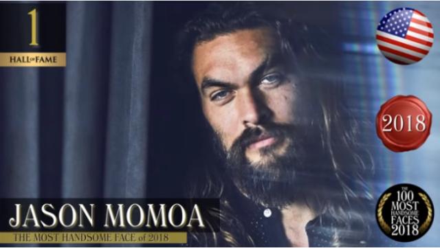 Jason Momoa, le plus beau visage de 2018