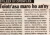 Stileex sy Openflex, tolotr'asa maro hoan'ny tanora - Titre du 25 septembre 2018 sur Ino Vaovao