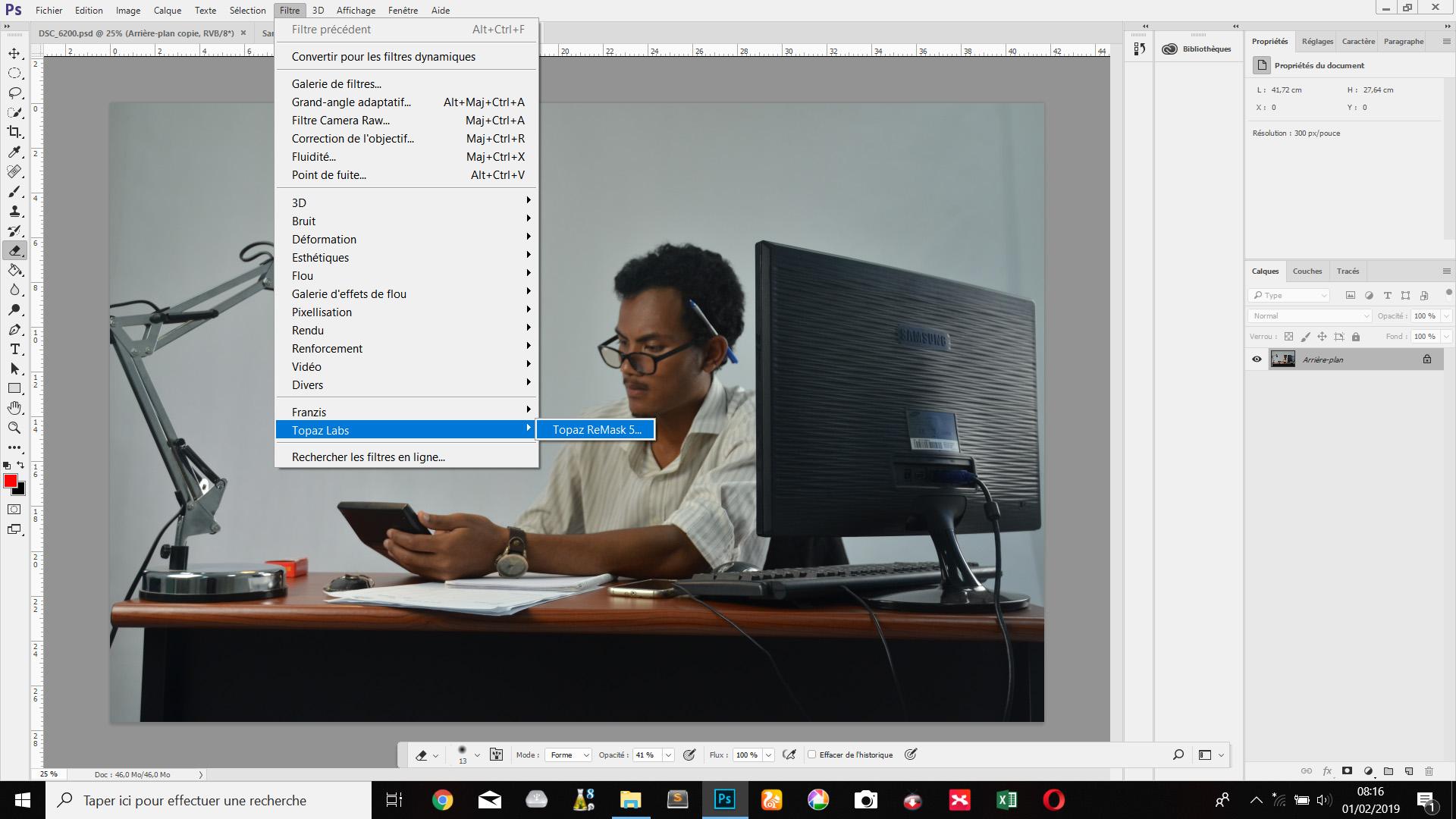 Le plug-in installé sur Photoshop est accessible dans l'onglet « Filtres »
