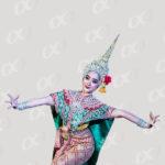 Danseuse de Bali
