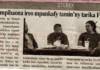 RENCONTRE ENTRE FY RASOLOFONIAINA AND BAND ET LEURS FANS - Titre du journal Jejoo du 09 mai 2019