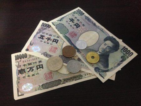 Le Yen Japonnais a été devancé depuis peu par la livre sterling