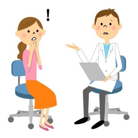 Il est conseillé de consulter directement un médecin lorsque vous ressentez un des symptômes cités ci-dessus
