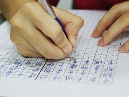 Le mandarin, la langue principale en Chine