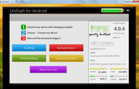 La interfaz del software Uniflash