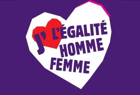 Igualdad de género: las mujeres tienen el 8 de marzo, pero los hombres...:)